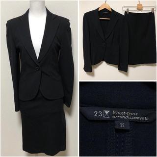 ニジュウサンク(23区)の23区 小さいサイズ スーツ(スーツ)