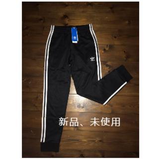 adidas - adidas トラックパンツ ジャージ☆☆新品 ☆☆