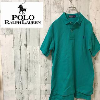ポロラルフローレン(POLO RALPH LAUREN)の人気カラー! ポロ ラルフローレン ポロシャツ 胸刺繍(ポロシャツ)