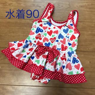 ニシマツヤ(西松屋)の水着 ワンピース 90(水着)