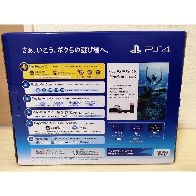 PlayStation4(プレイステーション4)のPlayStation4 本体 新品未開封 エンタメ/ホビーのテレビゲーム(家庭用ゲーム本体)の商品写真