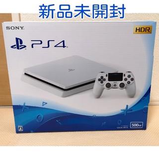 PlayStation4 - PlayStation4 本体 新品未開封