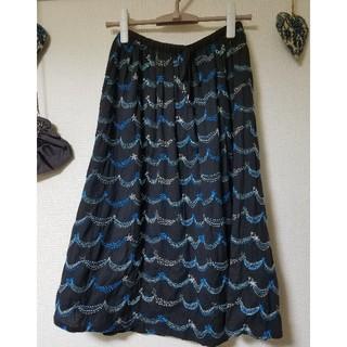 ミナペルホネン(mina perhonen)のマーブルシュッド スカート 刺繍 マーメイド happy star(ロングスカート)