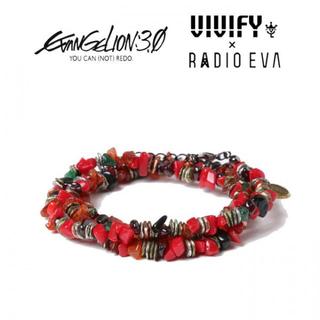 VIVIFY - VIVIFY x RADIO EVA ビーズコード 式波・アスカ・ラングレー