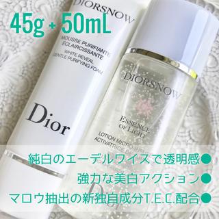 Dior - 【旅行用大サイズ】ディオールスノー ホワイトフォーム ローション 医薬部外品