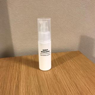 ムジルシリョウヒン(MUJI (無印良品))のMUJI 薬用美白美容液(美容液)