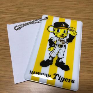 ハンシンタイガース(阪神タイガース)のトラッキー パスケース(応援グッズ)