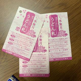 ソフトバンク(Softbank)の丸亀の券(レストラン/食事券)