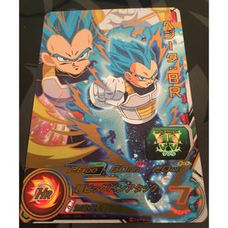 ドラゴンボール(ドラゴンボール)のドラゴンボールヒーローズ カード 1枚 UMDS 02 ベジータ : BR(カード)