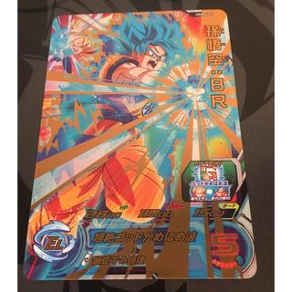 ドラゴンボール(ドラゴンボール)のドラゴンボールヒーローズ カード 1枚 UMDS 01 孫悟空 : BR(カード)
