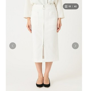 Noble - スカート