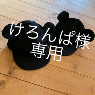 Disney - ミッキー キャップ