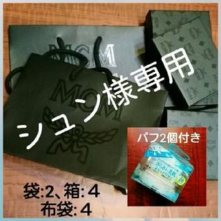 エムシーエム(MCM)のMCM♡紙袋 布袋 箱&さらさらパウダー(ショップ袋)