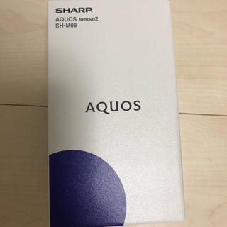 SHARP - SHARP aquos sense2 sh-m08 simフリー  シャープ