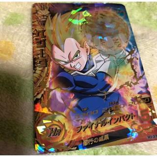 ドラゴンボール(ドラゴンボール)のドラゴンボール ヒーローズ H第1弾 ベジータ UR (カード)