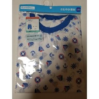 西松屋 - 新品 パジャマ 半袖 男の子 130センチ