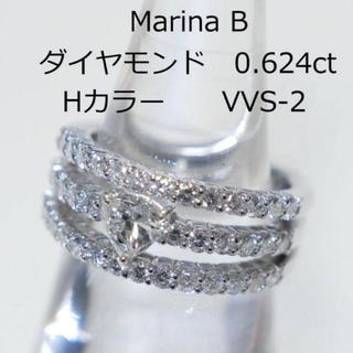 K18 マリナB ダイヤモンド 0.624ct (Hカラー.VVS-2) リング(リング(指輪))