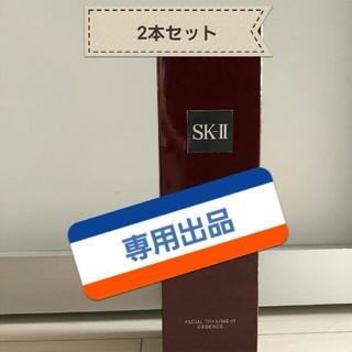 SK-II - SK-Ⅱ フェイシャルトリートメントエッセンス no.19