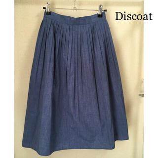 Discoat - 【 Discoat 】ギャザースカート