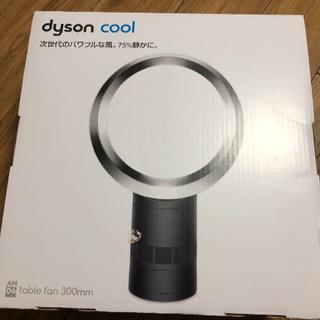 ダイソン(Dyson)のダイソン テーブルファン AM06DC30BN(扇風機)