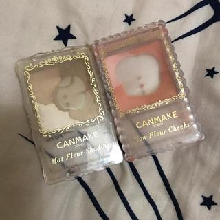 キャンメイク(CANMAKE)の【CANMAKE】シェーディング&チーク2点セット(チーク)