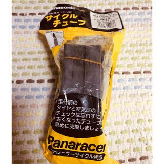 パナソニック(Panasonic)のPanasonic サイクルチューブ(パーツ)