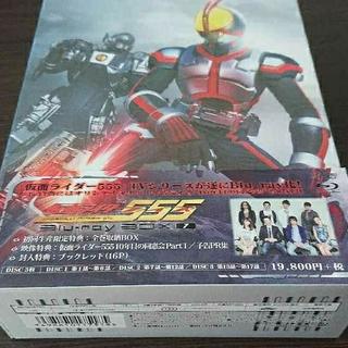 仮面ライダー555(ファイズ)Blu-rayBOX