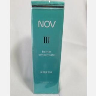 ノブ(NOV)のノブⅢ バリアコンセントレイト(美容液)