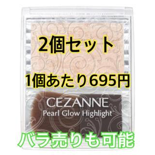 CEZANNE(セザンヌ化粧品) - CEZANNE 超人気ハイライト新品