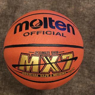 モルテン(molten)のバスケットボール 7号(バスケットボール)