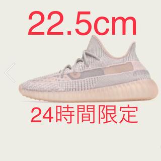 adidas - adidas yeezy boost 22.5