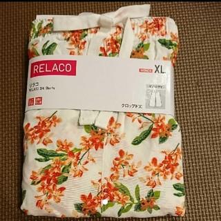 ユニクロ(UNIQLO)のリラコ 花柄(ルームウェア)