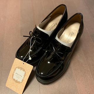 ロジータ(ROJITA)のROJITA ローファー(ローファー/革靴)
