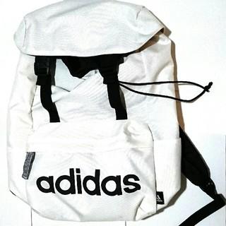 アディダス(adidas)のアディダス adidas 大容量 リュック 通学用 ホワイト(バッグパック/リュック)