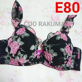 新品 大きいサイズE80 黒×ピンク 薔薇柄シフォン フリルブラ(ブラ)
