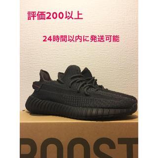 adidas - yeezy boost 350 v2 black 27cm