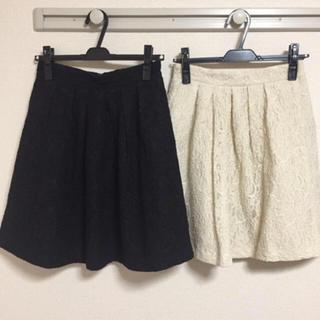 GRACE CONTINENTAL - グレースクラスの フラワー レース スカート  お色違い 美品と難有の2点セット