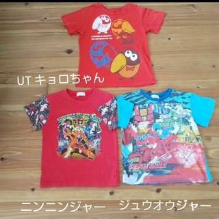 バンダイ(BANDAI)のまとめ売り!男の子 Tシャツ3枚セット(Tシャツ/カットソー)