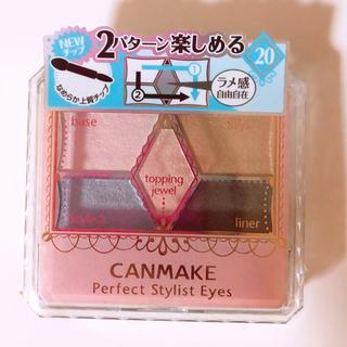 CANMAKE - キャンメイクパーフェクトスタイリストアイズ20