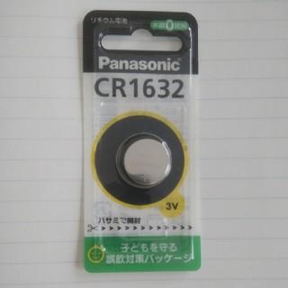 パナソニック(Panasonic)のパナソニック リチウム電池(その他)
