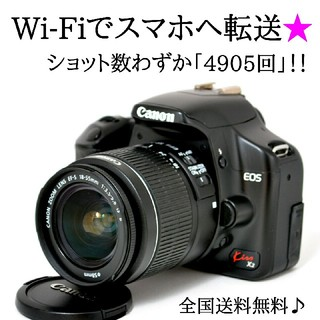 Canon - Wi-Fiでスマホへ☆カメラバッグ付き♪キヤノン kiss x2レンズセット