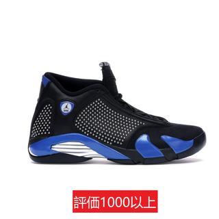 シュプリーム(Supreme)のSupreme Nike Air Jordan 14 黒 27cm(スニーカー)