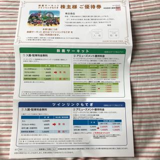 ホンダ(ホンダ)の鈴鹿サーキット ツインリンクもてぎ (遊園地/テーマパーク)