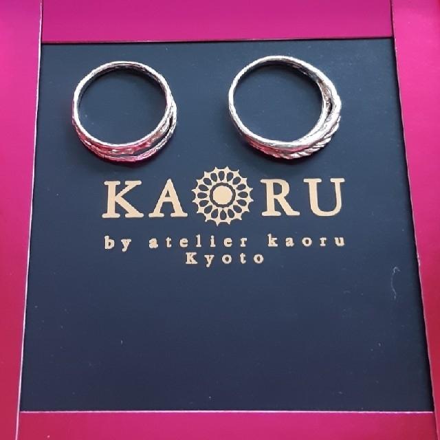 KAORU(カオル)のみい様専用!KAORU シルバーリング 2個セット レディースのアクセサリー(リング(指輪))の商品写真