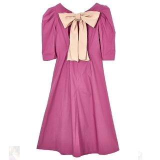 snidel - her lip to Back Ribbon Midi Dress