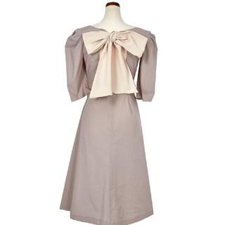 snidel - Her lip to Back Ribbon Midi Dress!