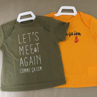 コムサイズム(COMME CA ISM)の新品 コムサイズムのTシャツ 2枚セット(Tシャツ)