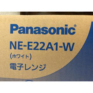 Panasonic - NE-E22A1新品未開封