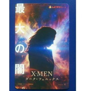 マーベル(MARVEL)のX-MEN ダークフェニックス  ムビチケ 1枚(一般券)(洋画)