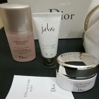 Dior - Dior★新品数量限定 コフレ 4点セット カプチュール トータル ホリデイ